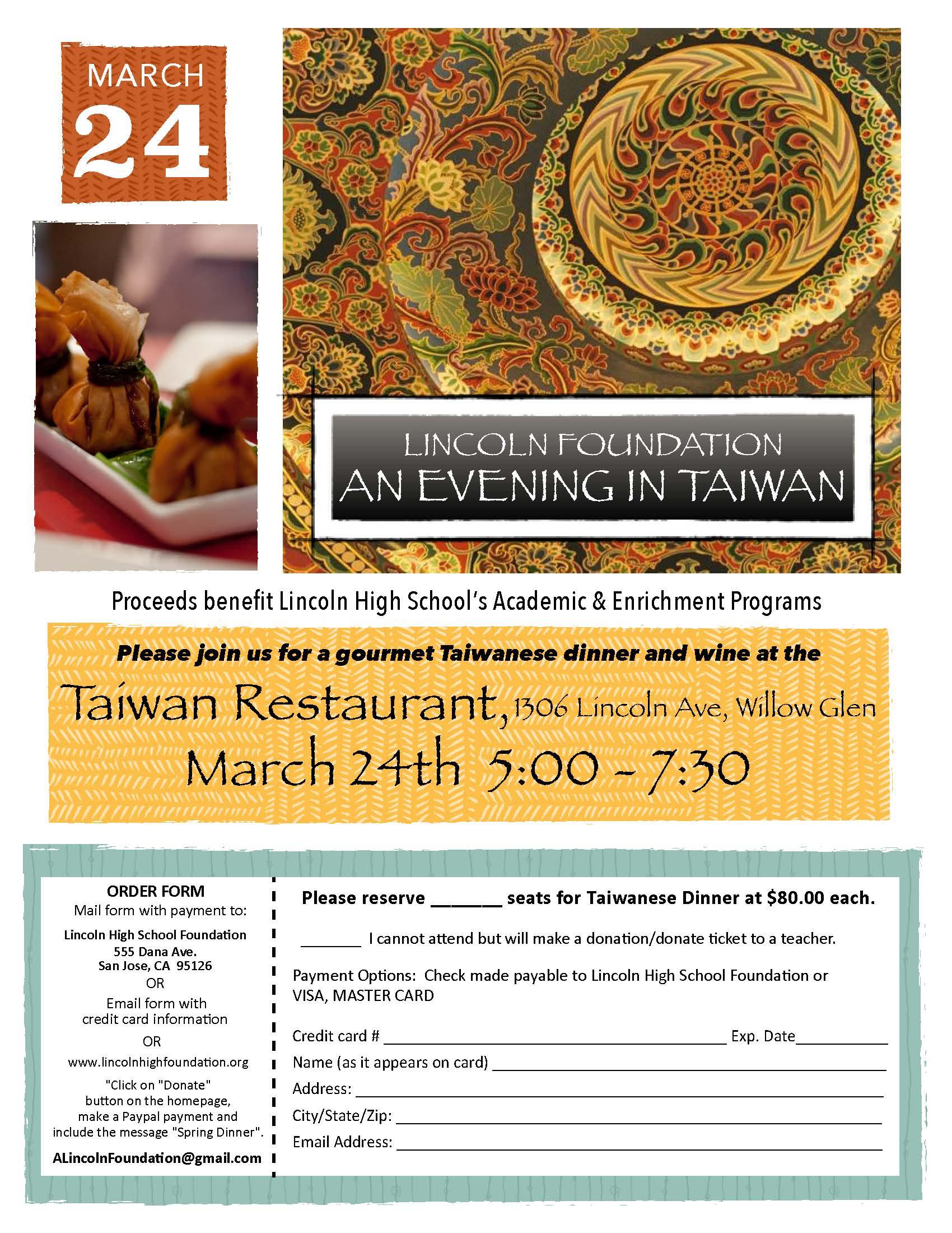 Taiwan Dinner Flyer 3-24-19